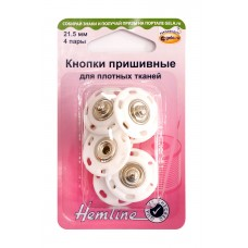 Кнопки пришивные комбинированные