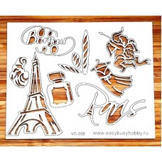 Чип-борд картонный Франция