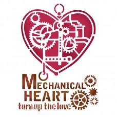 Трафарет Механическое сердце