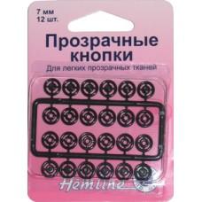 Кнопки пришивные черные из нейлона
