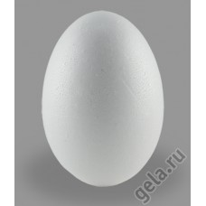 Форма из пенопласта для хобби Яйцо, длина 120 мм