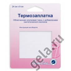Термо - заплатки 24 х 9 см, 1 шт