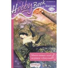 Журнал Hobby Book (на русском языке)