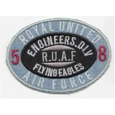 Термоаппликация HKM Овал - Royal United , 1 шт