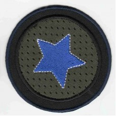Термоаппликация HKM Синяя звезда