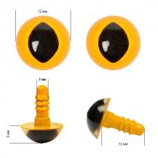 Глаза винтовые кошачьи TBY 12мм цв. желтый ( без заглушек)